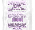 Аспирин от головной боли: как принимать таблетки, состав и противопоказания