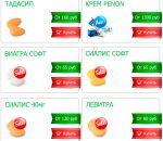 Таблетки Верона для улучшения эрекции — механизм действия, побочные эффекты и цена
