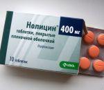 Лекарство от цистита у мужчин: лучшие препараты для лечения