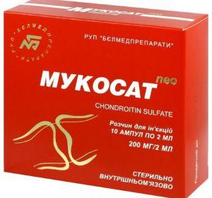 Мукосат – инструкция для детей и взрослых, механизм действия, противопоказания и аналоги