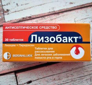 Лизобакт — инструкция для детей и механизм действия, противопоказания, побочные эффекты и аналоги
