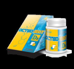 Витамин С в таблетках — полезные свойства и побочные эффекты, механизм действия и противопоказания