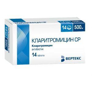 Кларитромицин – инструкция по применению и отзывы