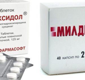 Аналоги препарата Милдронат по действующему веществу, показаниям и форме выпуска