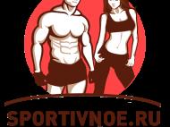 Витамины для связок и суставов спортсменов: лучшие укрепляющие комплексы