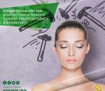 Офтальмоплегия: виды, причины, симптомы и лечение
