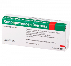 Хлорпротиксен – инструкция по применению, состав, дозировка и противопоказания