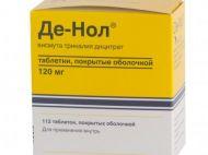 Де-нол — помощь в лечении язвенных заболеваний