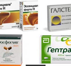 Препараты для кишечника от прыщей — список лекарств для очищения и лечения