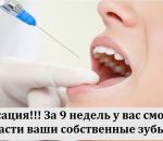 Ученые нашли способ восстановления зубов