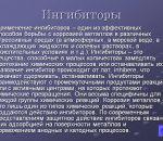Аналоги препарата Каптоприл — список таблеток сходных по механизму действия