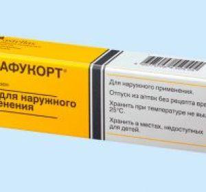 Гентамицин – инструкция, как принимать и дозировка для детей или взрослых, противопоказания и отзывы