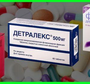Аналоги Флебодиа 600 — обзор препаратов, сходных по механизму действия