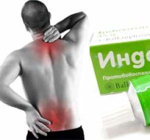 4 лучшие мази при ушибах колена — обезболивающие, рассасывающие и противовоспалительные