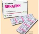 Викалин: инструкция по применению, аналоги, отзывы врачей и пациентов