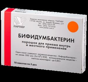 Бифидумбактерин – инструкция по применению, противопоказания, механизм действия и аналоги
