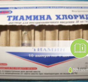 Комбилипен — инструкция по применению в таблетках и ампулах, состав и показания к приему