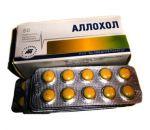 Желчегонный препарат для лечения патологий печени Аллохол