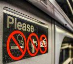 Названа неожиданная польза запрета на курение в общественных местах