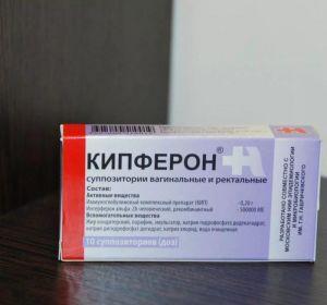 Кипферон – инструкция по применению для детей и взрослых, действующее вещество, противопоказания