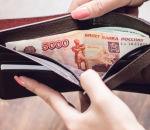 Роспотребнадзор рассказал об опасности денежных купюр