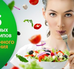 Люди едят больше, если они не слышат собственного жевания