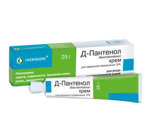 Почему Д-Пантенол должен быть в каждой аптечке?