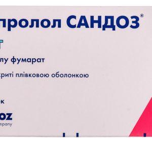 Аналоги препарата Бисопролол — перечень заменителей с дозировкой и ценами