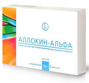 Аллокин-Альфа – инструкция по применению в укола, как правильно вводить препарат и противопоказания