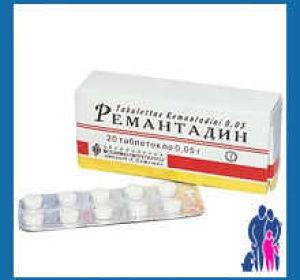 Ремантадин – инструкция по применению препарата