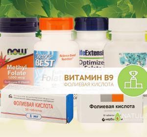 Аналоги Алмагеля — список препаратов с описанием и ценами