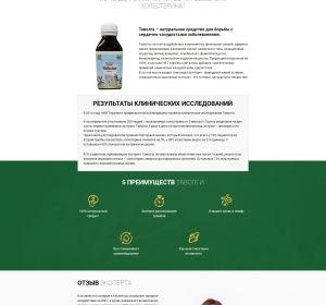 Белоголовник — лечебные свойства и противопоказания, показания к приему настойки, отвара или мази