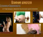 Употребление кофеина до беременности может повлиять на риск выкидыша
