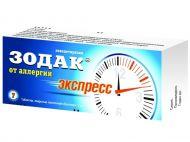 Зодак: незаменимый препарат II поколения против аллергии