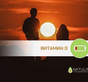Дефицит витамина С: симптомы и лечение