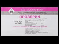 Платифиллин – инструкция по применению, дозировка, механизм действия, противопоказания и отзывы