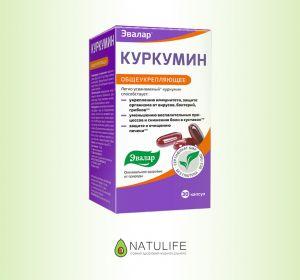 Ранитидин – инструкция по применению, показания, дозировка для детей и взрослых, побочные эффекты и цена