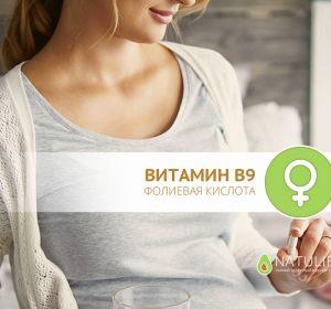 Фолиевая кислота для женщин: инструкция по применению