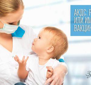 Прививка АДСМ — график вакцинации, выбор препарата и противопоказания