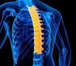 Невралгия грудного отдела: причины, симптомы, лечение