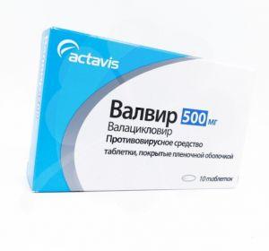 Таблетки от герпеса на губах — показания к применению, дозировка