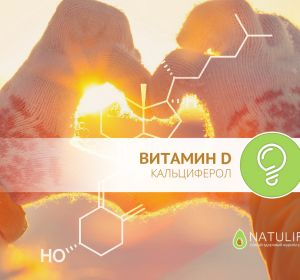 Кальцемин – инструкция и когда назначают, состав таблеток, суточная доза для детей и взрослых, отзывы