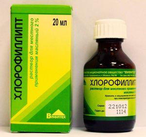 Хлорофиллипт для полоскания — показания к применению, как развести раствор, побочные эффекты и аналоги