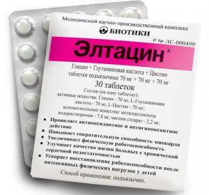 Элтацин – инструкция по применению таблеток для детей и взрослых, противопоказания и отзывы