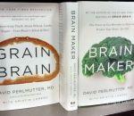 Ученые — растительная диета негативно сказывается на работе мозга