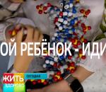 Собчак, Познер, Бледанс: реакция на слова Малышевой о кретинах