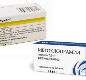 Токсикоз при беременности — признаки, как облегчить проявления питанием, таблетками и физиотерапией