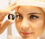 Аметропия глаза: виды, причины, симптомы и лечение