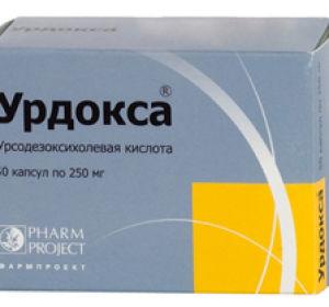 УРДОКСА: все особенности препарата, которые нужно знать