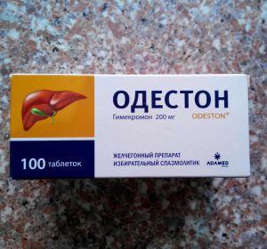 Одестон — инструкция по применению и противопоказания, побочные эффекты и аналоги